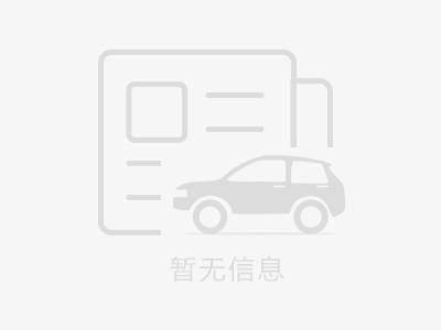 北京嘉程泓旗汽车销售服务有限公司